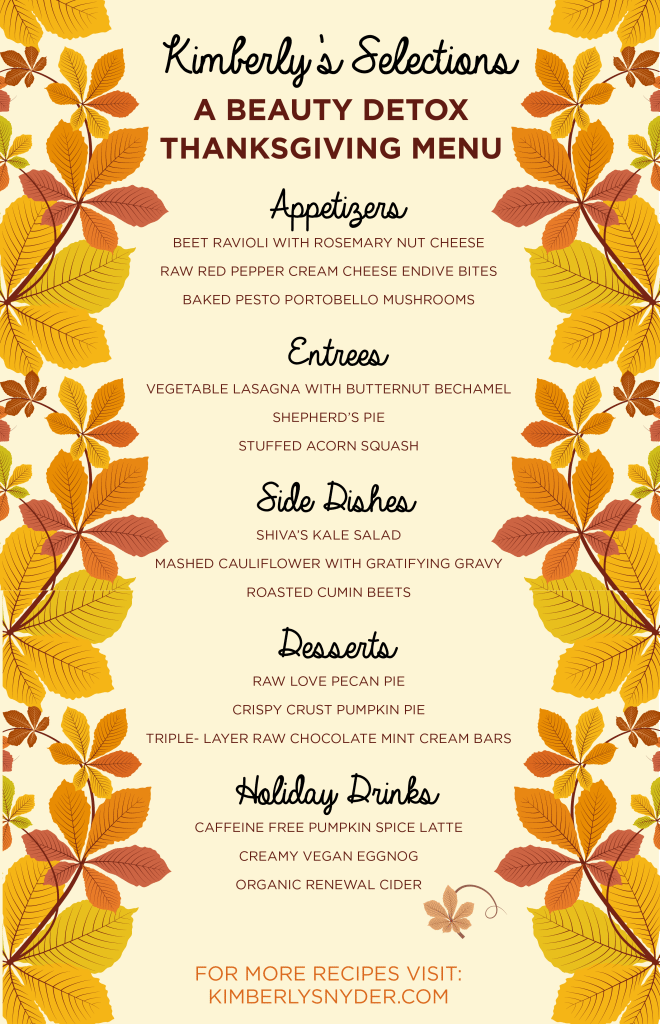 Thanksgiving Menu Printing
